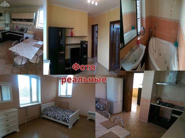 Апартаменты посуточно в г. Иваново