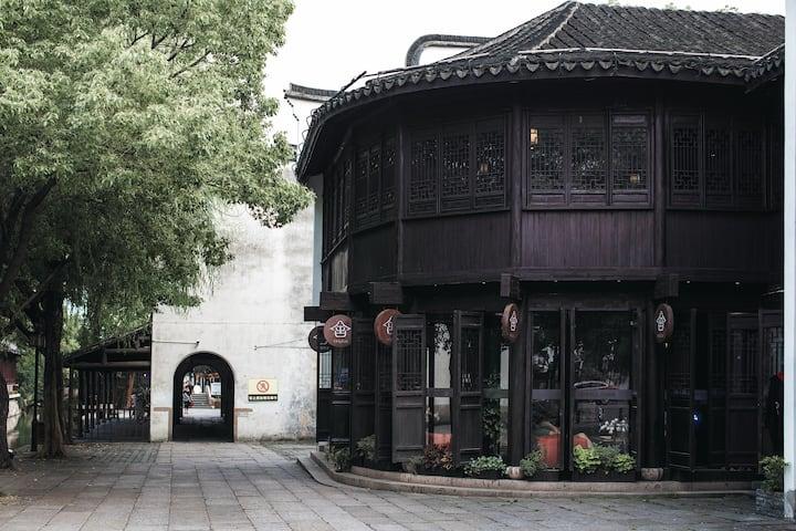 南浔古镇景区入口文化底蕴房源含早|静舍