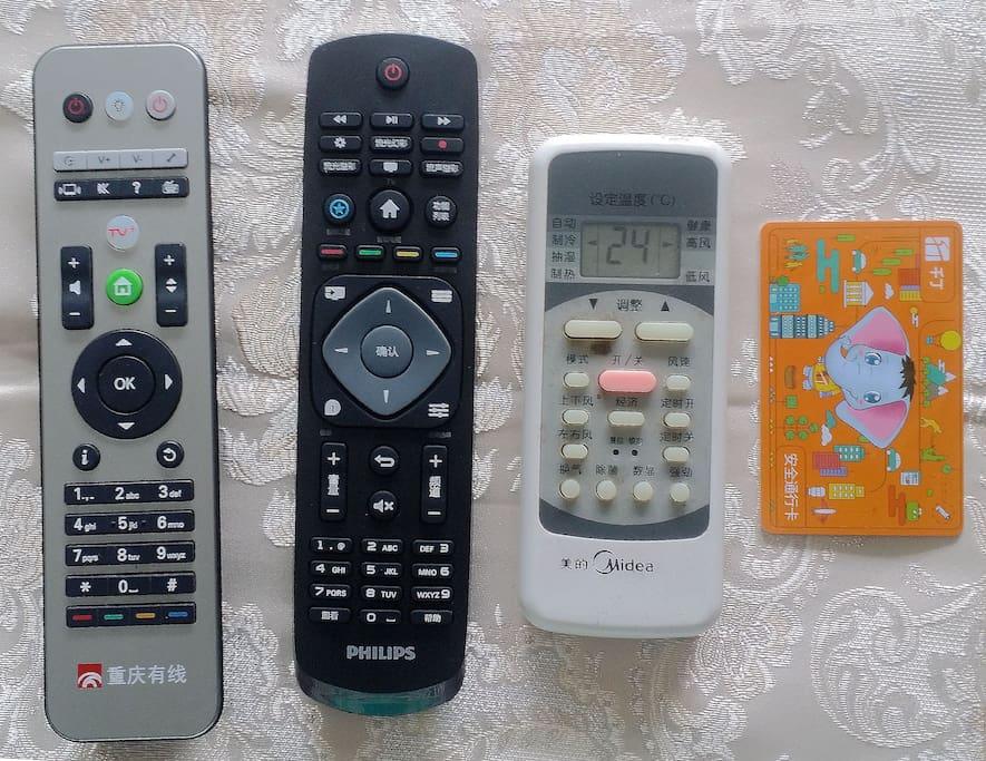 电视、电祖机、空调、门禁卡