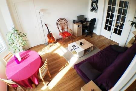 Chambre proche de Paris - Bourg-la-Reine - Apartamento