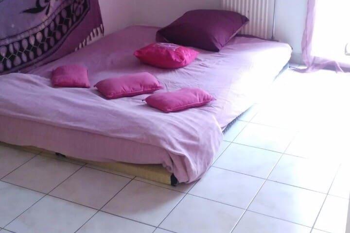 Jolie Chambre& lit japonais à deux pas de la mer - Cannes - Condominio