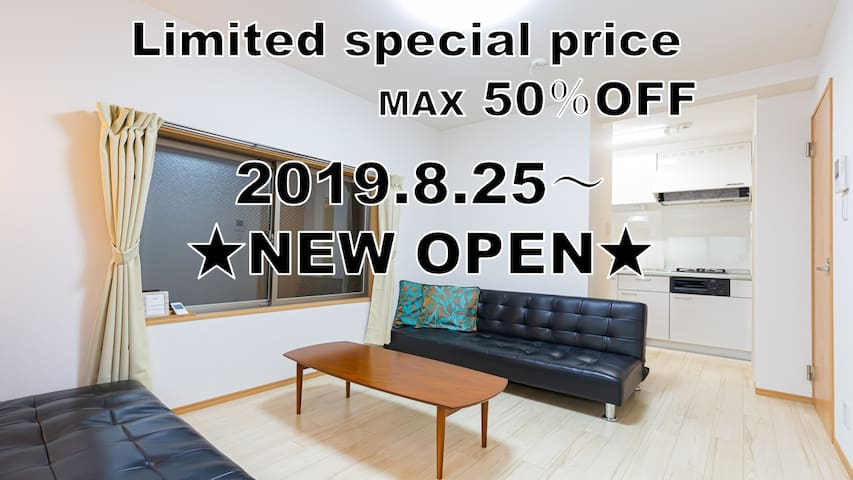 MAX with a 50% discount!!★NEW OPEN SALE★