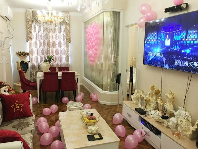 上海施家湾 豪华套房 双人间 家庭房 派对 卡拉OK 聚会 轰趴 地铁