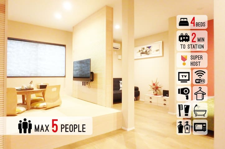 [CO1] Kyoto Room 2 mins to Shichijo Stn 5 Guests