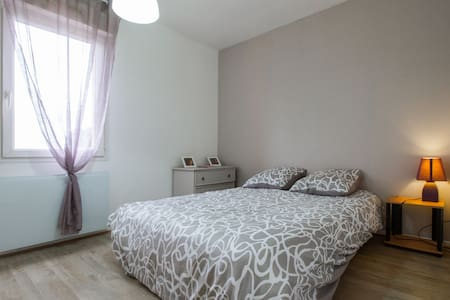 House for rent 5 km from Toulouse - Aucamville - Wohnung