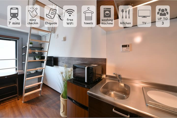 New Clean Flat :Easy Access to Shibuya :FreeWifi ❺