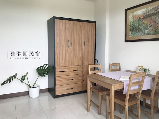 Japanese Style Apartment in Organic Farm 1-2 pax