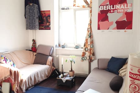 Lovely Room in FHain - Berlin - Condominium