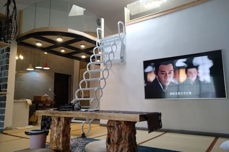 【来喝茶吧】工商学院  日式LOFT自助入住  可做饭 私密独处空间 浪漫满屋 五层有电梯