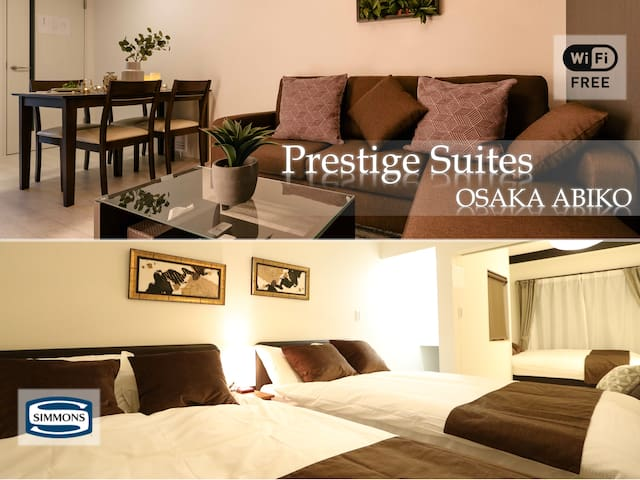 Direct Namba,Tennoji/ Luxury Beds!/ Max8/ FreeWiFi