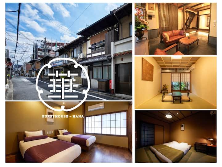 Guesthouse-Hana・Autumn Villa