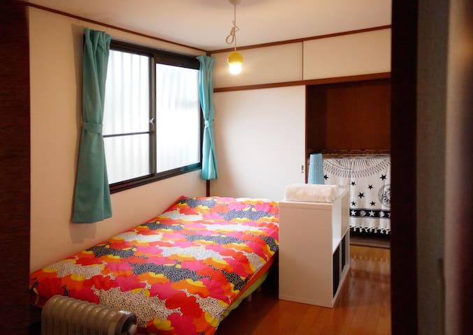 Quiet Area in Shinjuku - Shinjuku-ku - Apartment