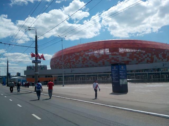 Russian House near the stadium Mordovia Arena