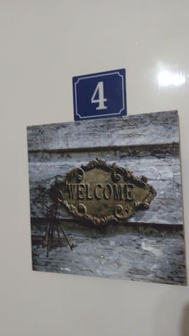 """""""Oikia Edipsos Room to let (No 4)"""""""