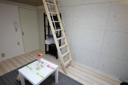 For Minimalist and Zen Meditation - Kashiwa - Appartement
