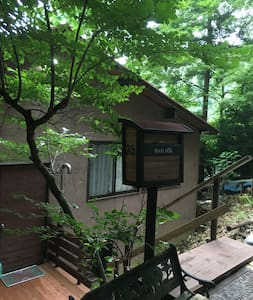 ASTOR HOUSE(Minakami)