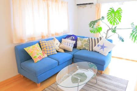 ★FEEL THE SEA★ 5min Naha Airport APT FreeWi-fi - Naha-shi