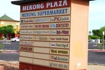 Asian center (12 minutes away), with tasty Vietnamese/Thai/Chinese/Taiwanese restaurants, groceries, and shops