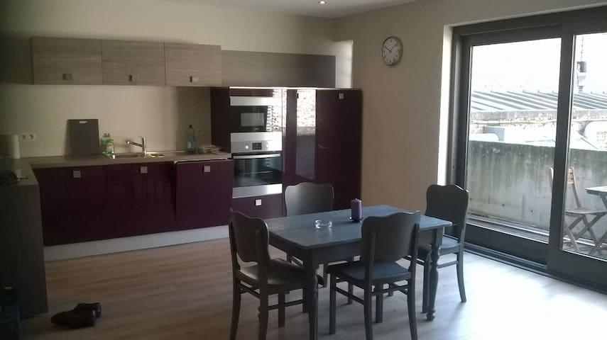 Appartement moderne au centre ville et calme
