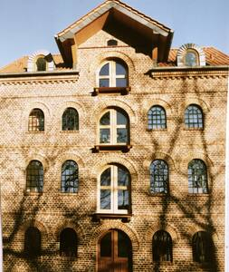 "Industriekultur erleben"" Sperber Mühle"" - 盖尔森基兴(Gelsenkirchen) - 公寓"