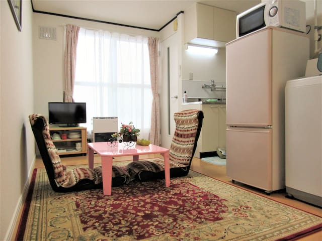 New! /Momo/Comfortable Apt/Wifi - 旭川市 - Leilighet