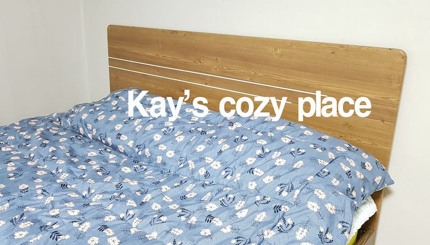 Kay's cozy place #405 - Near Pohang Cruise