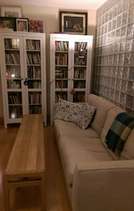 Single room in bright, modern apartment - Stepaside - 아파트