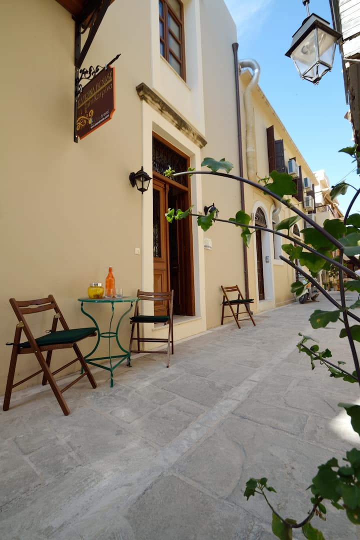 Apt in Rethymno Old Town,Near the Beach Ground Floor