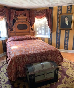 MaryBall Suite