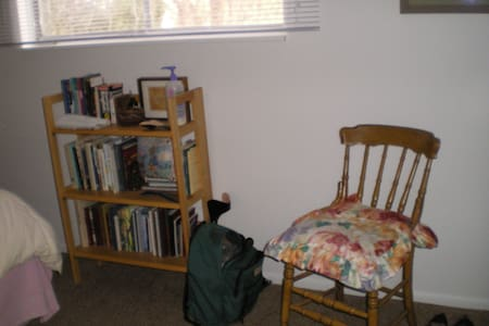 Enjoy this cozy home in Ann Arbor near downtown - Ann Arbor - Casa