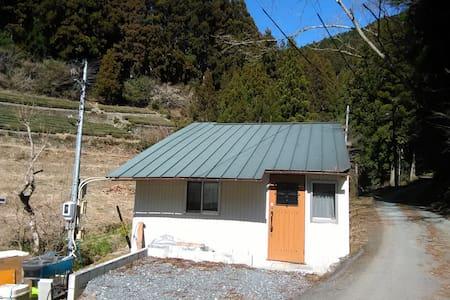 K and Son's Hostel - Kita Ward, Hamamatsu - Herberge