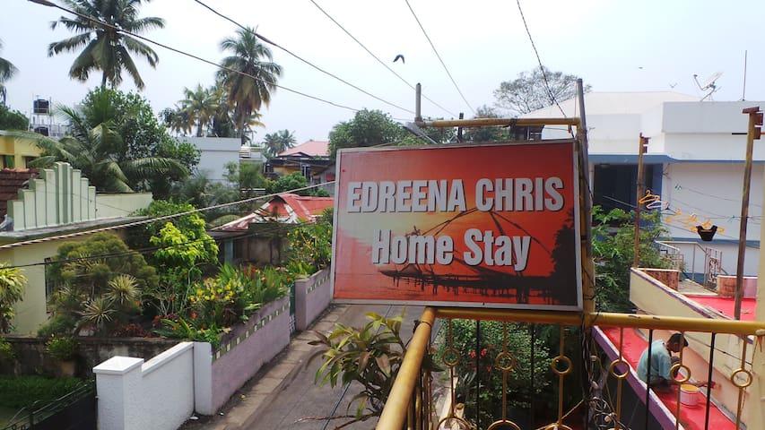 Edreena Chris Home stay - Кочи - Дом