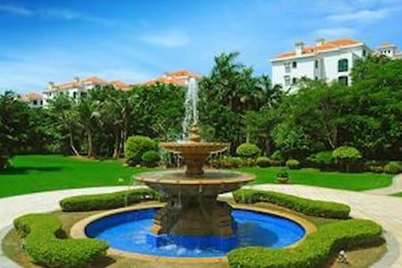 位于Hainan Wenchang的酒店式公寓,面向大海,春暖花开~ - Wenchang