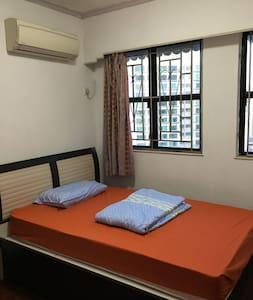 D&W - Macau - Apartment
