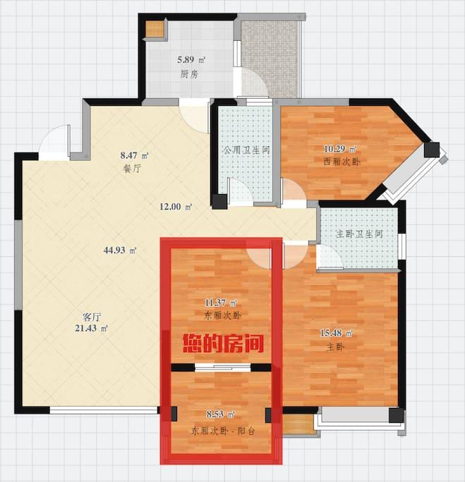 您的房间所在整套房屋的位置