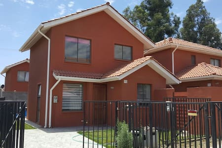 House with family atmosphere - Santiago - Casa
