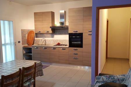 Appartamento accogliente - Ravenna - Appartement