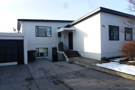 Excellent location in Keflavik. Faxabraut 49, Kefl - Keflavík - Apartamento