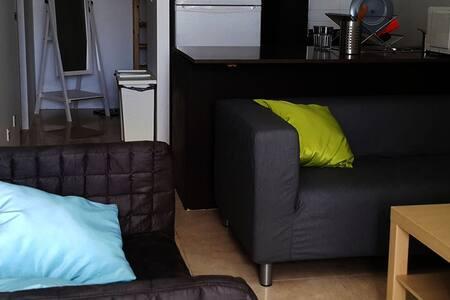 Private room in Newtown - Apartament