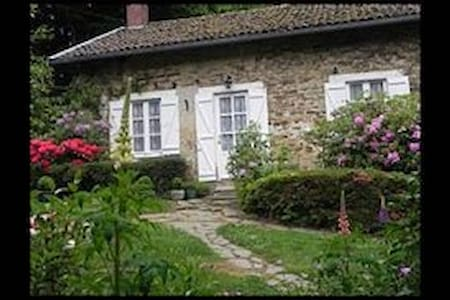 Pretty cottage 30 minutes from Limoges - Linards - 其它
