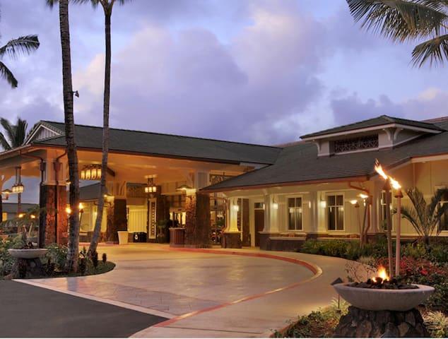 Westin Princeville Ocean Resort - プリンスビル - 別荘