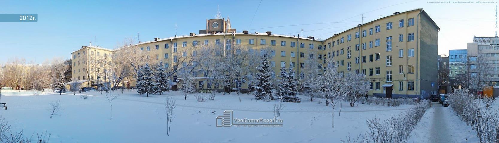 N1 по отзывам Новосибирск пл.Ленина - Novosibirsk - Apartmen