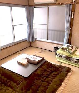 Tokyo East Short Stay Near Park (2A) - Kōtō-ku