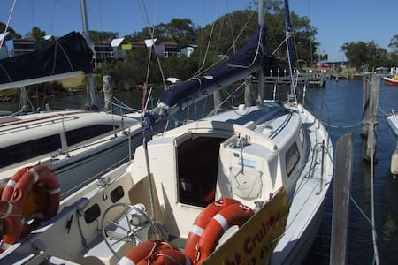 Enjoy your own private time afloat - Paynesville
