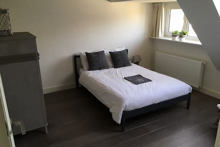 Spacious and classic appartment - Rotterdam - Lakás