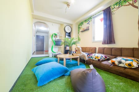 Lovely house on turf/Japanese manga - Appartement