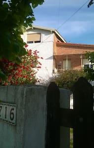 Bello Dpto a 6 cuadras del Mar! - San Clemente del Tuyú - Wohnung