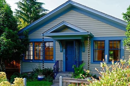 Private studio in College Hill bungalow - Eugene - Apartment