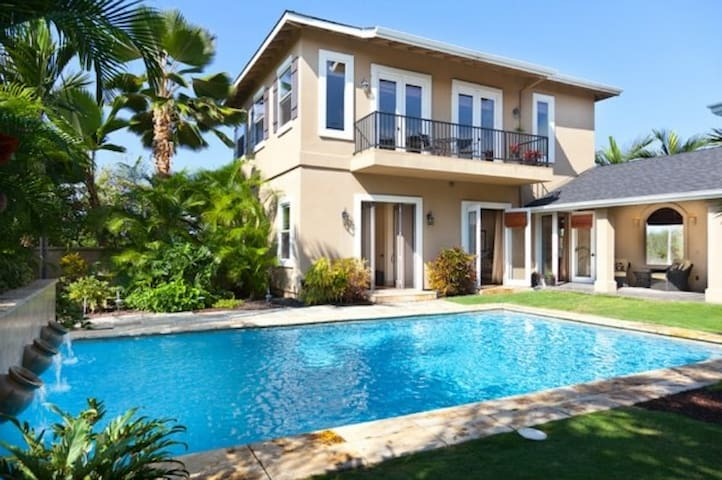 Tradewinds - Large suite - Kailua-Kona - Bed & Breakfast
