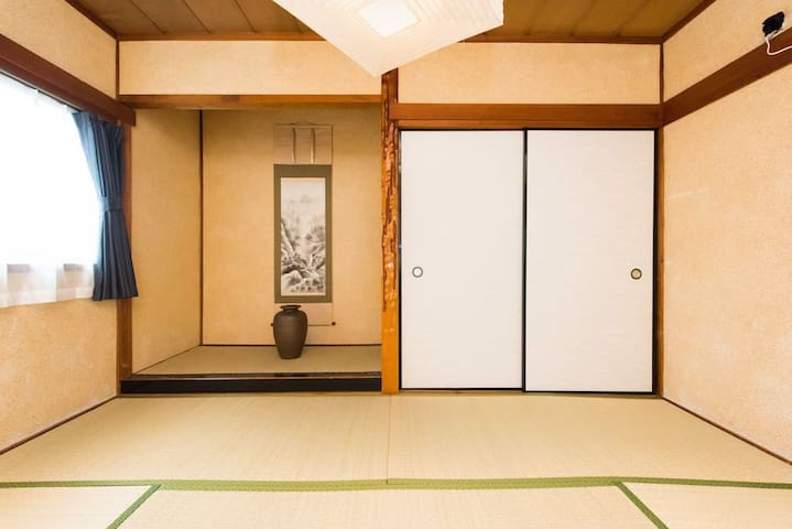 ★Nara/Great accessiblity/Best room for family trip